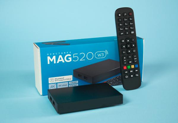 MAG520/MAG520w3 en bref : Le dernier décodeur Linux compatible 4K d'Infomir